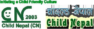 CN's Logo
